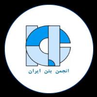 cedex company